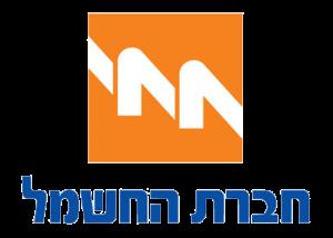 חברת החשמל לוגו